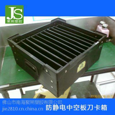 顺德中空板周转箱用到的垫板 佛山聚朔pp中空板垫板防潮耐用