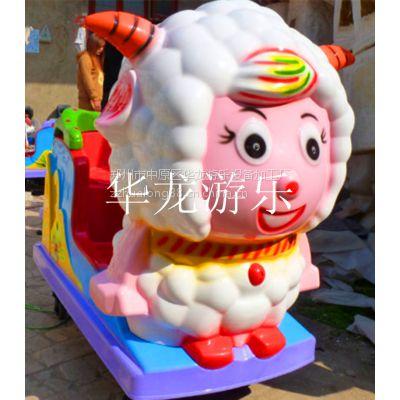 供应儿童摇摆机 儿童摇摇车 投币机 喜羊羊摇摆车