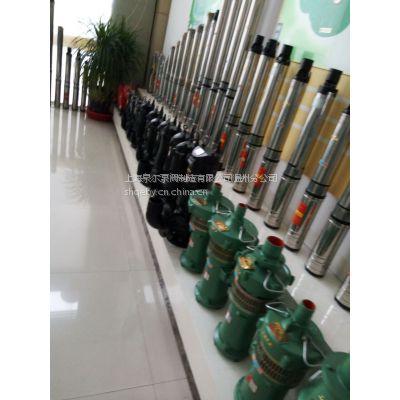 武汉搅匀潜水排污泵JYWQ65-35-50-11电动厂家直销。
