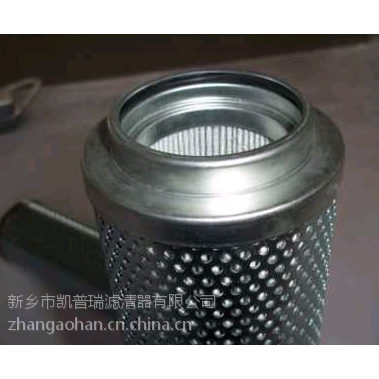 MOOG滤芯--回油高压滤芯-B645641V
