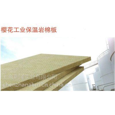 机械设备保温岩棉板 樱花岩棉 工业节能材料