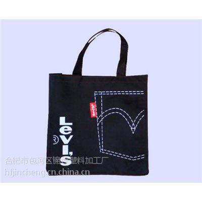 合肥无纺布环保袋,有没有做无纺布环保袋,锦程塑料包装定做厂家