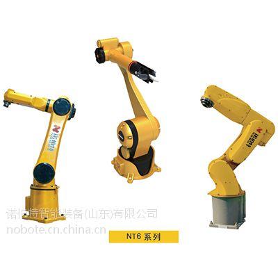 诺伯特厂家直供六轴机器人NT系列价格优惠跑量