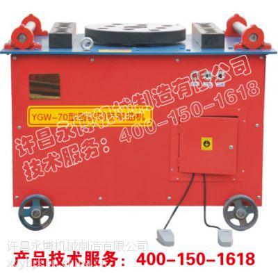 钢筋弯曲机生产加工 70圆钢钢筋弯曲机 专业生产各种型号