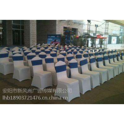 安阳新风尚庆典出租桌子、椅子、凳子、贵宾椅、签到桌