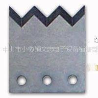 供应剥线机三条线用刀片 优质硬质合金钢刀片 耐磨 经久耐用
