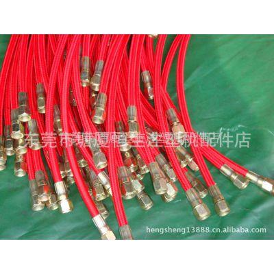 供应高温管、铁氟龙管、过渡接头、油管接头、蒸汽管、韶关液压管件