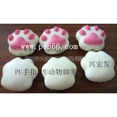 供应兴宏发供应PU球 PU发泡制品 握力球厂家 PU自结皮