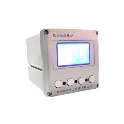 供应微机电流电压保护
