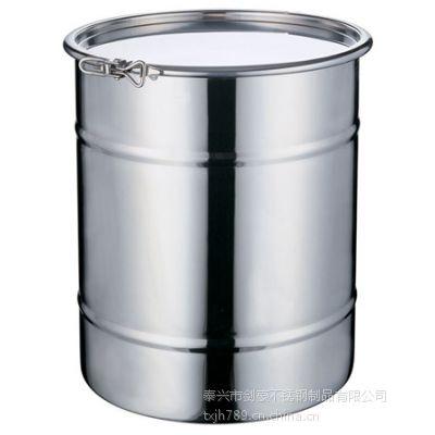 供应不锈钢桶304不锈钢加扎料桶