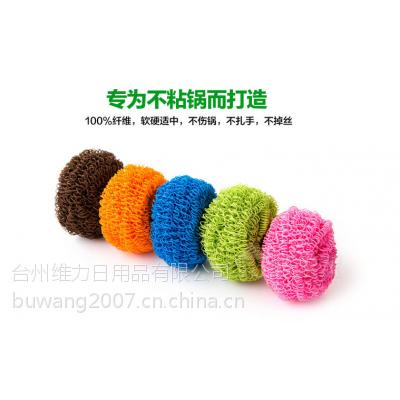 新一代钢丝球替代产品不粘锅专用不伤涂层彩色纤维清洁球厂家出货