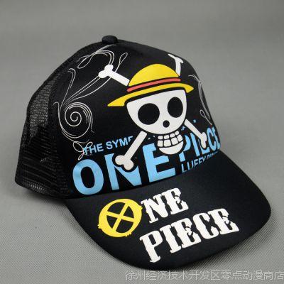 海贼王骷髅头帽子网帽 动漫漫展休闲网帽 炫彩帽子 成人帽外贸