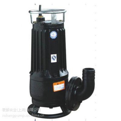 WQK/QG带切割装置排污泵,铰刀排污泵,切割排污泵