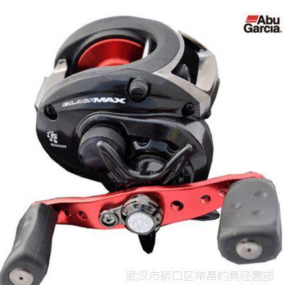 瑞典阿布品牌BMAX2 BMAX2代,极速现代版水滴轮左右手