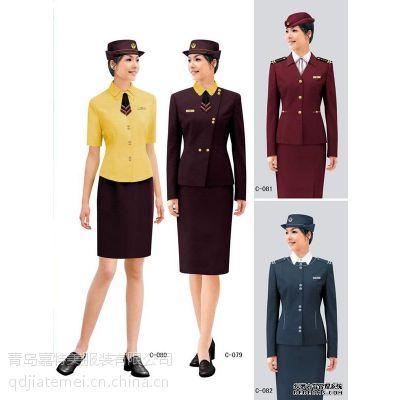供应青岛空姐制服工作服定做青岛空姐职业装厂家
