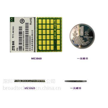 供应中兴4G无线通讯模块ME3860,网络制式 TD-LTE/TD-SCDMA/GSM,