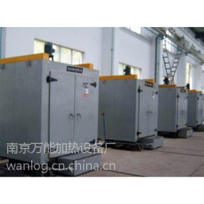 供应模具预热炉 参数/型号/批发/价格/厂家 南京万能加热设备