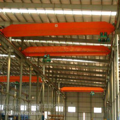 厂家直销电动单梁桥式起重机 5TLD欧式单轨行车 华瑞天车 东莞横沥3吨380V电压葫芦吊机