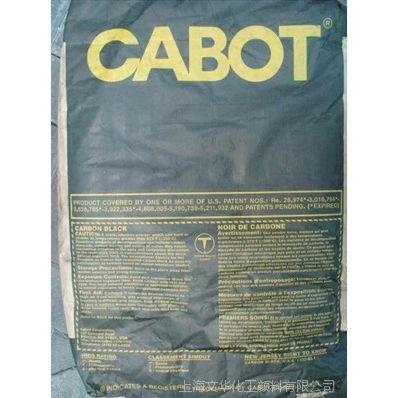 正品美国卡博特Cabot中色素碳黑M800 10kg/包 1kg/包