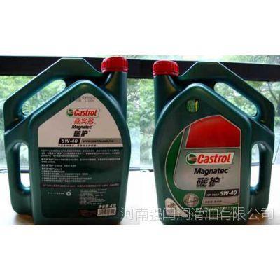 【促销】嘉实多磁护系列CNG轿车专用润滑油5W-40 4L 汽车机油