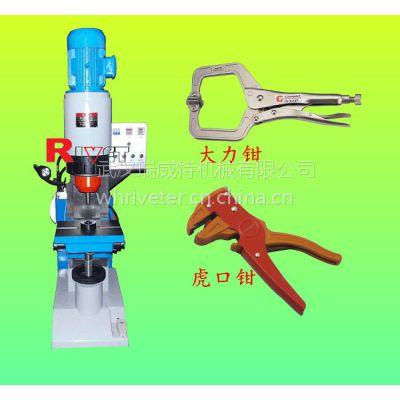 瑞威特JM20铆接机,液压铆接机,液压摆铆机,旋铆机公司,铆钉机价格,铆钉机厂