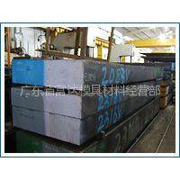 供应HS18-0-2-9/BT15/ W12Cr4V5Co5/钢材