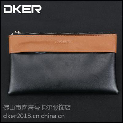 牛皮男士简约钱包反袋零钱包 男士女式真皮长款拉链手拿包D2045