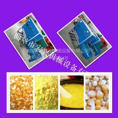 宏兴牌苞米脱皮打碴机 五分离玉米分离制糁机 苞米大碴子机
