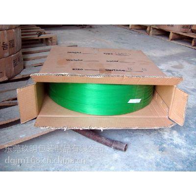东莞玖明优质pet塑钢带净重18公斤,无纸心,重物适用