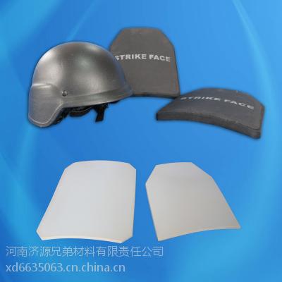 氧化铝防 弹陶瓷【特种 防 弹陶瓷】/NIJ标准