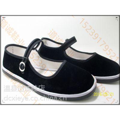 普通帆布鞋批发厂家
