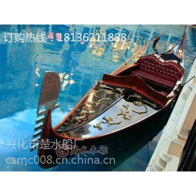 厂家直销纯手工 威尼斯贡多拉木船 公园景区情侣休闲手划船 观光木船 道具船 服务类船