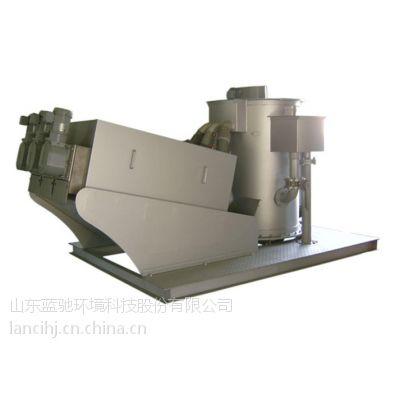 山东蓝驰|厂家直销|叠螺式污泥脱水机|小型污泥脱水机|污泥处理设备