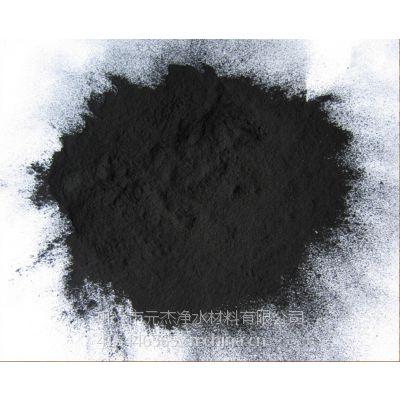 元杰牌工业活性炭 工业脱色 提纯水处理专用活性炭