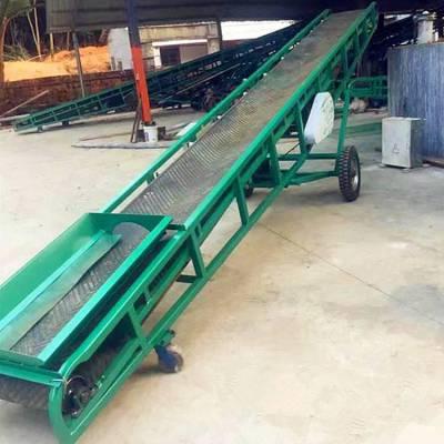 花纹带式输送机 物料运输装车机 通用式皮带机