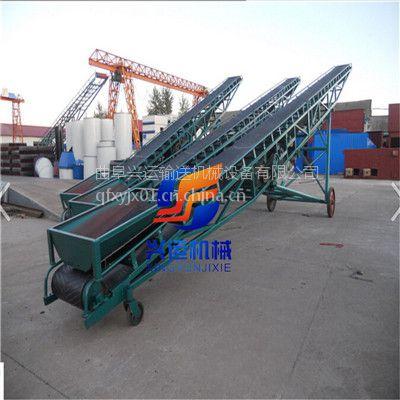 移动式粮食装车输送机,莱芜固定爬坡式皮带机,厂家定做防滑耐磨传送机