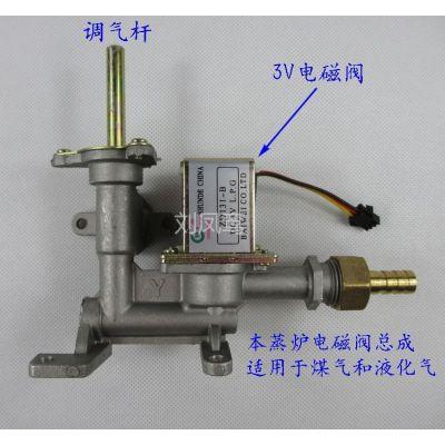 供应节能王蒸炉通用维修配件3V电磁阀总成 电磁阀气阀总成