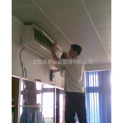 供应上海浦东区空调维修连锁>张江/外高桥/金桥(中央)空调维修、加氟清洗