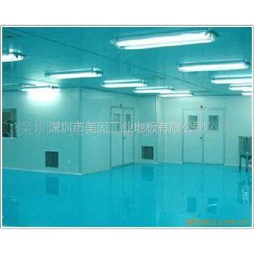 供应专业施工深圳环氧树脂防静电地坪、PVC防静电地板