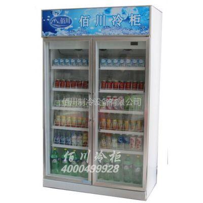 供应便利店展示柜,就选佰川冷柜,商业冷柜产品,放心产品