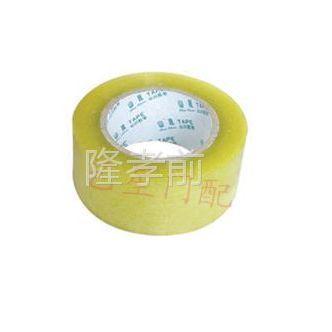 供应封箱胶带 透明胶 200米长封箱透明胶