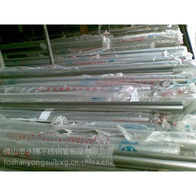 供应正材太钢202不锈钢软态小管