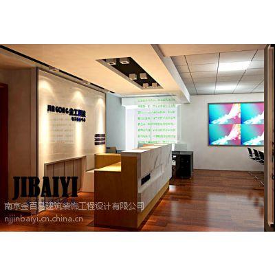 金百易装饰公司 江苏办公室装修 写字楼装修 南京厂房装修