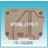 供应北京电路板焊接加工/北京电路板厂/高频板加工/北京线路板焊接