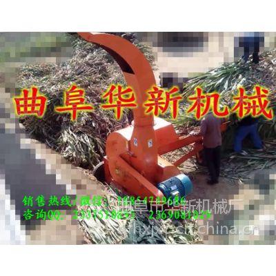 华新生产制造铡草机 现货供应铡草机 内蒙干养殖铡草机