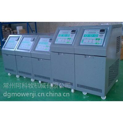 挤出机温控、挤出机温控装置、挤出机温控机组