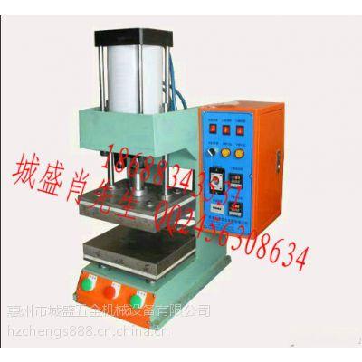 城盛气动热压机_气动热压压床,小型热熔机