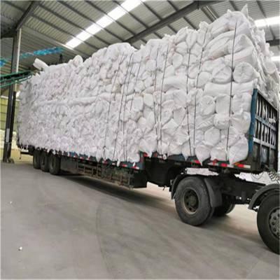 电厂专用国美标准型硅酸铝针刺毯一卷价格
