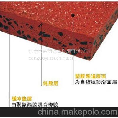 康腾自主研发自结纹塑胶跑道 广东塑胶跑道