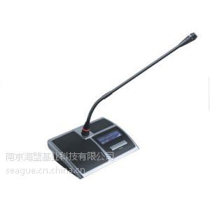 供应山东淄博海盟音视频会议系统厂家数字视像跟踪会议系统SG-6632B 代表单元专业会议话筒